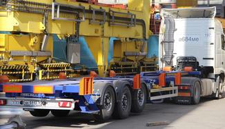 Полуприцеп-контейнеровоз низкорамный<br>PK-24N-6 (портовый)